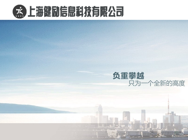 微信|APP|ERP|小程序|网站|定制开发