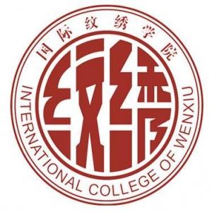 香港国际纹绣学院